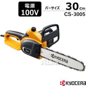 チェーンソー 電動 リョービ CS-3005|truetools