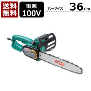リョービ RYOBI 電動 チェンソー360mm CS-362FS|truetools