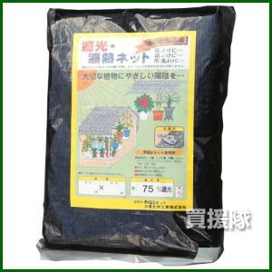 DAIHO 大豊化学工業 家庭菜園用遮光・遮熱ネット タイレンネット #20 2m×4m|truetools