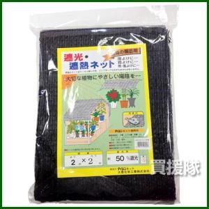 DAIHO 大豊化学工業 家庭菜園用遮光・遮熱ネット タイレンネット #30 2m×2m|truetools