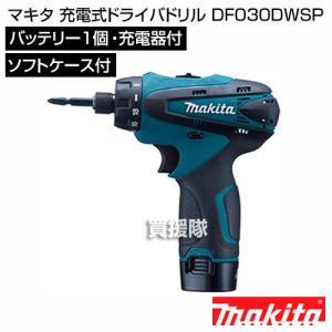 マキタ 充電式ドライバドリル DF030DWSP [バッテリ(BL1013)1本付]