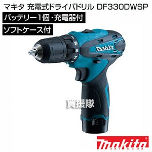 マキタ 充電式ドライバドリル DF330DWSP [バッテリ(BL1013)1本付]