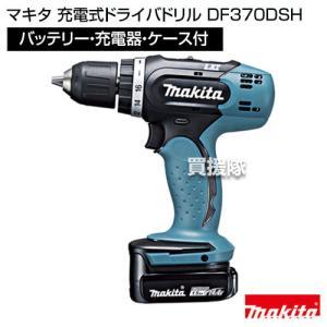 マキタ 充電式ドライバドリル DF370DSH|truetools