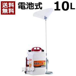 工進 ダイヤフラム搭載 乾電池噴霧器 消毒名人 10L DK-10D|truetools