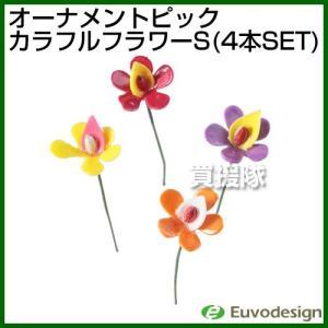 ラッシュ Euvo Design OrnaMent Pick カラフルフラワー S4本SET DZG0008|truetools
