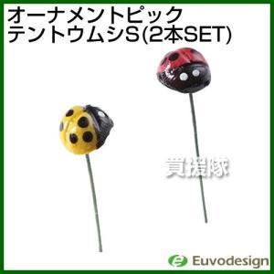 ラッシュ Euvo Design OrnaMent Pick テントウムシ S2本SET DZG0009 truetools