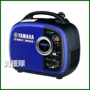 発電機 インバーター ヤマハ EF1600iS インバーター|truetools
