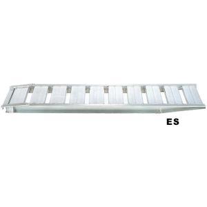 昭和ブリッジ アルミブリッジ ES-280 2.5t/2本セット・400幅 ツメ|truetools