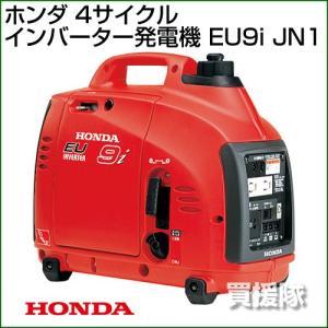 発電機 小型 インバーター ホンダ EU9i JN1|truetools
