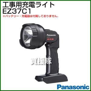 Panasonic 14.4V/18V/21.6V 工事用充電ライト EZ37C1|truetools