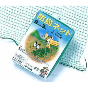 鳥よけ 防鳥ネット 2m×5m 第一ビニール truetools