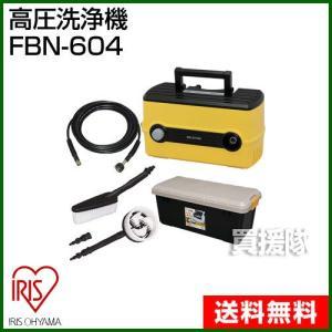 高圧洗浄機 FBN-604|truetools