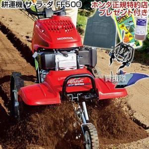 サラダFF500 ニューM型ヒッチ+パープル培土器セット 耕運機 ホンダ|truetools