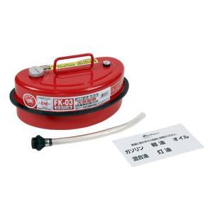 大自工業 ガソリン缶 3L FK-03|truetools