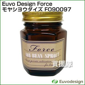 ラッシュ Euvo Design Force モヤシヨウダイズ FO90097|truetools