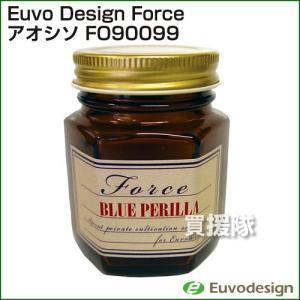 ラッシュ Euvo Design Force アオシソ FO90099|truetools