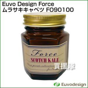 ラッシュ Euvo Design Force ムラサキキャベツ FO90100|truetools