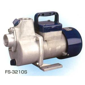 工進 ハンディポンプ 海水・清水 FS-3210S|truetools