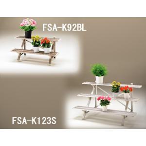ピカ フラワースタンド シルバー色 FSA-K93S|truetools