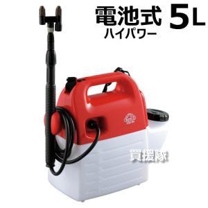 噴霧器 セフティ3 ハイパワー電池式噴霧器 5L SSD-5H|truetools