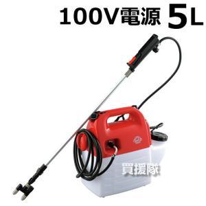 噴霧器 電気式 セフティ3 5L SSA-5|truetools