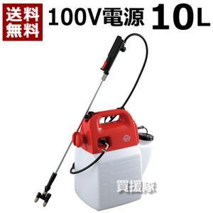 セフティ3・電気式噴霧器10L・SSA-10|truetools