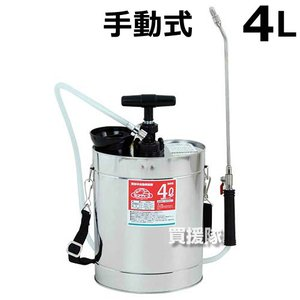 セフティ3・肩掛半自動噴霧器・4Lジュシポンプ|truetools