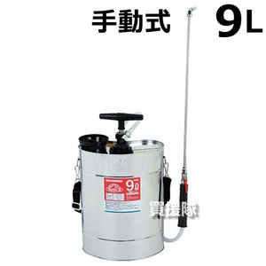 セフティ3・肩掛半自動噴霧器・9Lジュシポンプ|truetools
