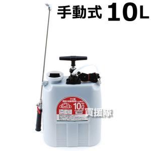 セフティ3・PC製肩掛半自動噴霧器10L・SPC-10L|truetools