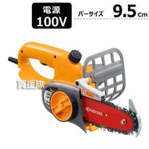 チェーンソー 電動 リョービ ガーデニングソー GCS-1500|truetools