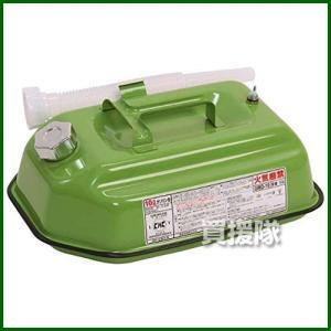 マッキンリー カラーガソリン携行缶10L GM-10-G カラー:グリーン|truetools