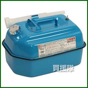 マッキンリー カラーガソリン携行缶20L GM-20-A カラー:ブルー|truetools