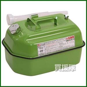 マッキンリー カラーガソリン携行缶20L GM-20-G カラー:グリーン|truetools