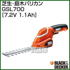BLACK&DECKER 充電式 芝生・庭木バリカン GSL700|truetools