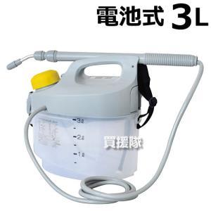 工進 ガーデンマスター乾電池式噴霧器 洗浄スイッチ付 3L GT-3S|truetools