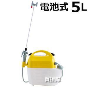 工進 ガーデンマスター乾電池式噴霧器 洗浄スイッチ付 5L GT-5HS|truetools