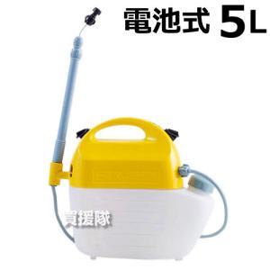 工進 ガーデンマスター乾電池式噴霧器 洗浄スイッチ付 除草噴口仕様 5L GT-5HSR|truetools