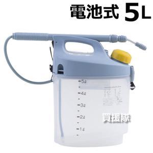 工進 ガーデンマスター乾電池式噴霧器 洗浄スイッチ付 5L GT-5S|truetools