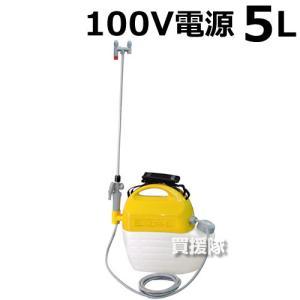 工進 電気式噴霧器ガーデンマスター GT-5V|truetools