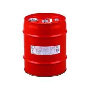 ガソリン携行缶 20L 消防法適合品 GX-20|truetools