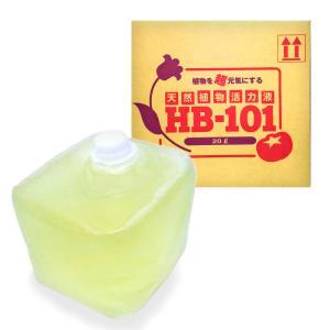 天然植物活力液 HB-101 20リットル|truetools