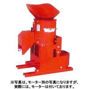宝田工業 粉砕機 飼料用チョッパー 中型 HC-2 単相550Wモーター付セット|truetools