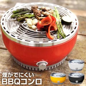 バーベキューコンロ ヒラキ ハッピーグリル HG-300|truetools