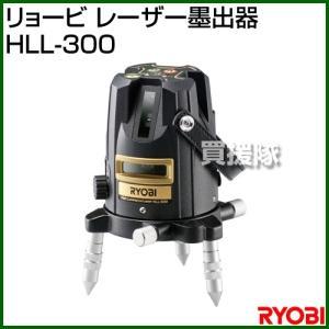 リョービ レーザー墨出器 HLL-300|truetools