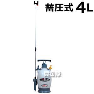 工進 蓄圧式噴霧器4L ミスターオート HS-403BT|truetools