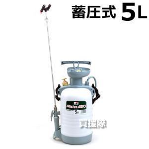 噴霧器 工進 蓄圧式 HS-503W|truetools