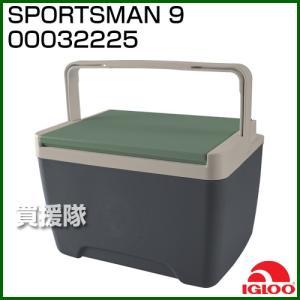 イグルー 小型 クーラーボックス スポーツマン 9 約8L|truetools