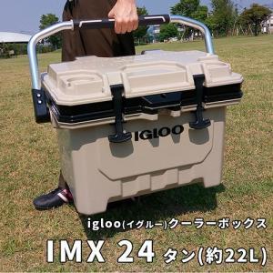 納期について:通常1〜3日で発送予定(土日祝除く)  ■仕様 メーカー:igloo(イグルー) 品名...