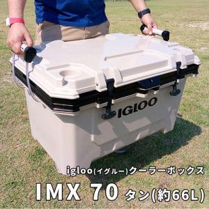 イグルー クーラーボックス 大型 IMX 70 約66L 00049858