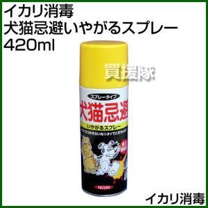 イカリ消毒 犬猫忌避いやがるスプレー 420ml|truetools